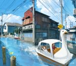 2girls boat brown_hair building city clouds commentary driving fence flood hachiya_shohei highres multiple_girls original outdoors poster_(object) power_lines road_sign scenery short_hair short_sleeves sign sitting swan_boat utility_pole vehicle watercraft