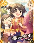 akagi_miria black_eyes blush brown_hair character_name dress idolmaster idolmaster_cinderella_girls short_hair smile stars
