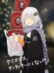 1girl animal_print bag bangs black_coat blunt_bangs blurry blurry_background braid bucket bucket_of_chicken bunny_print christmas coat colonel_sanders commentary facing_viewer fur-trimmed_coat fur_trim hair_ornament hair_tubes hokkana holding holding_bucket kfc kizuna_akari long_hair open_mouth plastic_bag purple_scarf saliva scarf silver_hair smile solo standing star_(symbol) star_print translated twin_braids upper_body very_long_hair voiceroid