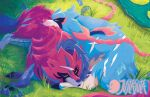 closed_eyes commentary creature day dog english_commentary gen_8_pokemon grass justasuta legendary_pokemon lying no_humans on_stomach outdoors pokemon pokemon_(creature) shadow signature sleeping sunlight zacian zacian_(hero) zamazenta zamazenta_(hero)