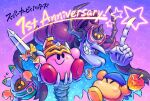 2boys angry anniversary armor bandana bandana_waddle_dee commentary_request fingernails gem_apple glasses gradient gradient_background helmet horned_headwear index_finger_raised jewelry kirby kirby_(series) magolor multiple_boys necklace nightmare_(kirby) official_art pauldrons pointy_nose purple_background sharp_fingernails shoulder_armor simple_background sitting smile solid_oval_eyes starry_background super_kirby_clash sword weapon yellow_eyes