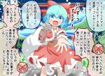 1girl :d alternate_costume bag belt blue_eyes blue_hair bow capelet christmas cirno commentary_request dress eyebrows_visible_through_hair feet_out_of_frame flat_chest hair_between_eyes hair_bow hakurei_reimu holding holding_bag ice ice_wings koruti looking_at_viewer open_hand open_mouth outstretched_arm pom_pom_(clothes) red_bow red_capelet red_dress santa_costume short_hair smile snowing solo speech_bubble standing torii touhou translation_request tree v-shaped_eyebrows wings