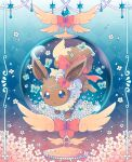 blush bow brown_eyes commentary_request eevee flower framed gen_1_pokemon highres jippe no_humans paws petals pokemon pokemon_(creature) solo star_(symbol) toes white_flower