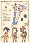 1boy 2girls black_hair blue_eyes blush bomb brown_gloves chibi english_text gloves hand_on_hip helmet highres looking_down mg-100_starfortress_sf-17 multiple_girls nix_jerd nosh paige_tico pilot_suit ponytail red_eyes rose_tico science_fiction smile space_craft star_wars star_wars:_the_last_jedi tied_hair v-shaped_eyebrows violet_eyes