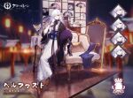 1girl animal artist_request azur_lane belfast_(azur_lane) blue_sash expressions fan feather_boa fennec_fox floral_print folding_fan gloves hair_over_one_eye highres japanese_clothes kimono long_hair looking_at_viewer mirror official_alternate_costume official_art royal_navy_(emblem) sash solo violet_eyes white_gloves white_kimono