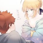 1boy 1girl 2020 ahoge artoria_pendragon_(all) bangs bare_shoulders blue_ribbon braid breasts collarbone emiya_shirou fate/stay_night fate_(series) green_eyes hair_ribbon highres japanese_clothes kimono off_shoulder orange_hair redhead ribbon saber short_hair simple_background small_breasts smile striped suzuakks sweat translation_request white_background