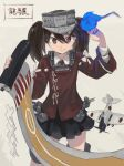 1girl aircraft airplane brown_hair character_name commentary commentary_request highres japanese_clothes juraki_hakuaki kantai_collection kariginu magatama onmyouji red_eyes rigging ryuujou_(kantai_collection) scroll shikigami solo twintails visor_cap