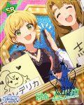 blonde_hair blush character_name dress green_eyes idolmaster_million_live!_theater_days miyamoto_frederica short_hair smile