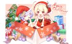 2girls blonde_hair blue_eyes christmas christmas_ornaments christmas_tree commentary genshin_impact hat hat_feather highres klee_(genshin_impact) lalazyt low_twintails multiple_girls purple_hair qiqi red_eyes santa_costume santa_hat short_hair snowflakes twintails violet_eyes