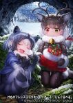 2girls animal_ears antlers bangs bell black_legwear black_mittens black_neckwear black_skirt blue_shirt boots bow bowtie brown_hair cave christmas christmas_stocking closed_eyes closed_mouth clouds cloudy_sky coat commentary_request common_raccoon_(kemono_friends) copyright_name deer_ears eyebrows_visible_through_hair fang fur-trimmed_coat fur-trimmed_footwear fur_collar fur_trim gift gradient_hair green_eyes green_ribbon grey_coat grey_footwear grey_hair grey_legwear hair_ribbon heterochromia holding holding_gift jingle_bell kemono_friends kneeling lain long_sleeves looking_at_another low_twintails lying medium_hair miniskirt multicolored_hair multiple_girls night night_sky nose_bubble official_art on_back open_mouth pantyhose puffy_short_sleeves puffy_sleeves raccoon_ears raccoon_tail red_eyes red_ribbon red_skirt reindeer_(kemono_friends) reindeer_antlers ribbon saliva shirt short_hair short_sleeves skirt sky sleeping smile snow snowing striped_tail tail twintails watermark white_hair