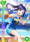blue_hair blush character_name jersey long_hair love_live!_school_idol_festival love_live!_sunshine!! matsuura_kanan ponytail smile sports violet_eyes