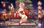 1girl ask_(askzy) azur_lane bare_shoulders cat center_frills couch earrings expressions floral_print frills highres iris_libre_(emblem) japanese_clothes jewelry kimono long_hair off-shoulder_kimono off_shoulder official_alternate_costume official_art orange_hair pink_eyes red_footwear red_sash richelieu_(azur_lane) sash sitting solo white_kimono wide_sleeves wooden_floor