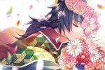 1boy aomiya artist_name bangs black_hair black_jacket bouquet closed_eyes closed_mouth commentary_request falling_petals flower haori head_wreath highres jacket japanese_clothes kimetsu_no_yaiba long_hair male_focus petals pink_flower ponytail red_flower simple_background solo tomioka_giyuu twitter_username upper_body white_background white_flower