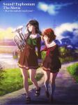 absurdres black_hair brown_hair cover dvd_cover euphonium glasses hibike!_euphonium highres huge_filesize instrument kitauji_high_school_uniform long_hair looking_at_another multiple_girls neckerchief official_art one_eye_closed open_mouth oumae_kumiko outdoors over-rim_eyewear ponytail red-framed_eyewear red_neckwear sailor_collar sandals scan school_uniform semi-rimless_eyewear serafuku short_hair skirt smile socks tanaka_asuka thighs upper_body