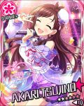 blush brown_hair character_name closed_eyes dress idolmaster idolmaster_cinderella_girls long_hair smile stars tsujino_akari