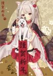 1girl :d amagi_jiang animal_ears azur_lane bandaged_arm bandages bangs black_gloves breasts cape carrying claw_pose collar collarbone commentary dog eyebrows_visible_through_hair fingerless_gloves floral_background floral_print flower gloves groin hair_flower hair_ornament highres long_hair looking_at_viewer medium_breasts midriff nail nail_polish new_year open_mouth paw_print pleated_skirt red_eyes red_skirt sarashi shiba_inu sidelocks silver_hair skirt smile thick_eyebrows thigh-highs translated white_legwear wolf_ears yuudachi_(azur_lane) yuudachi_(shogun_of_snowballs)_(azur_lane) zettai_ryouiki