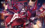 1girl :q azur_lane bare_shoulders bat_wings black_hair character_name claw_(weapon) full_body hair_between_eyes hair_ornament highres iron_blood_(emblem) iron_cross lantern long_hair looking_at_viewer mechanical_arm miniskirt multicolored_hair off_shoulder official_alternate_costume official_art paper_lantern red_skirt redhead skirt socks solo streaked_hair tongue tongue_out two-tone_hair vilor weapon white_legwear wide_sleeves wings yellow_eyes z24_(azur_lane)