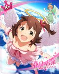 blush brown_eyes brown_hair character_name dress idolmaster_million_live!_theater_days kasuga_mirai short_hair smile wings