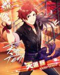 blue_eyes character_name dress idolmaster idolmaster_side-m redhead short_hair smile tendou_teru