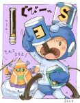 2boys android artist_name blush border cloudman clouds energy_tank helmet highres holding male_focus multiple_boys oil open_mouth purple_background robot rockman rockman_(character) rockman_(classic) rockman_7 sho.t simple_background white_border