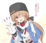 1girl black_bow black_gloves black_headwear blue_shawl bow brown_eyes brown_hair commentary_request fingerless_gloves gloves hair_bow highres icesherbet jacket kantai_collection long_hair low_twintails mixed-language_commentary one_eye_closed papakha ribbon_trim scarf smile snowman solo star_(symbol) tashkent_(kantai_collection) torn_scarf translation_request twintails white_jacket white_scarf