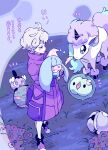 ! 1boy ahoge bangs bede_(pokemon) blonde_hair coat commentary_request curly_hair dynamax_band flower galarian_form galarian_ponyta gen_5_pokemon gen_8_pokemon gloves gonta_(yu37av) gothita hatenna highres holding holding_pokemon leggings male_focus partially_fingerless_gloves pokemon pokemon_(creature) pokemon_(game) pokemon_swsh purple_coat purple_flower purple_footwear shoes short_hair solosis standing translation_request white_legwear