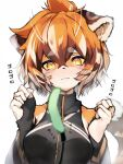 1girl absurdres animal_ears animal_nose arknights bare_shoulders blush clenched_hands eyebrows_visible_through_hair fur furrification furry hair_between_eyes hands_up highres looking_at_viewer orange_hair short_hair simple_background slit_pupils solo tab_head thick_eyebrows tiger_ears upper_body waai_fu_(arknights) whiskers white_background yellow_eyes
