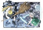 2girls apron arms_at_sides attack ba_gua bamboo_broom bangs bare_tree black_footwear black_hairband black_headwear black_skirt black_vest blonde_hair blush bob_cut border bow braid broom broom_riding buttons clenched_teeth commentary_request dual_wielding fighting flower foreshortening frilled_apron frills full_body glowing glowing_sword glowing_weapon green_eyes green_skirt green_vest hair_bow hairband hat hat_bow hat_ribbon hitodama holding inuno_rakugaki katana kirisame_marisa konpaku_youmu konpaku_youmu_(ghost) long_hair long_sleeves mary_janes mini-hakkero multiple_girls outdoors outstretched_arms pavement perfect_cherry_blossom pink_flower pink_scarf profile puffy_short_sleeves puffy_sleeves ribbon sash scabbard scarf serious sheath shirt shoe_soles shoes short_hair short_sleeves shouting side_braid sidesaddle sideways_mouth silver_hair single_braid skirt skirt_set snowing stone_lantern stone_walkway sword tassel teeth touhou tree trigram unsheathed v-shaped_eyebrows vest waist_apron wakizashi weapon white_legwear white_ribbon white_sash white_shirt winter witch_hat yellow_eyes yin_yang yin_yang_print