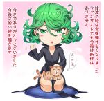 1girl animal_on_lap bell bell_collar black_dress blush_stickers cat cat_on_lap chibi collar curly_hair cushion dress green_eyes green_hair hand_up highres looking_at_viewer mogudan no_nose one-punch_man open_mouth seiza sitting smile solo_focus tatsumaki waving