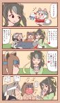 ... 4girls 5girls ^_^ african_rock_python_(kemono_friends) alternate_costume alternate_hairstyle animal_ears bangs bear_ears bear_girl bear_tail bergman's_bear_(kemono_friends) blood blush bokoboko_(pandagapanda1) brown_hair casual chibi closed_eyes contemporary dog_(mixed_breed)_(kemono_friends) empty_eyes extra_ears ezo_brown_bear_(kemono_friends) full-face_blush fur_trim gloom_(expression) grey_hair headband hello_kitty hello_kitty_(character) high_ponytail highres hug kemono_friends kemono_friends_3 kodiak_bear_(kemono_friends) kotatsu long_hair long_sleeves minigirl multicolored_hair multiple_girls nosebleed santa_costume sidelocks sitting size_difference smile snake_tail spoken_ellipsis stuffed_toy sweat sweater sweating_profusely swept_bangs table tail tail_through_clothes two-tone_hair under_table violet_eyes white_hair wide-eyed