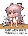 1girl bow chibi chinese_commentary chinese_text collared_shirt english_text engrish_text fujiwara_no_mokou grey_hair hair_bow jokanhiyou long_hair open_mouth pants puffy_short_sleeves puffy_sleeves ranguage red_eyes red_pants shirt short_sleeves suspenders table touhou white_background white_shirt