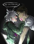 2boys ahoge bangs blood blood_on_face bloody_clothes bloody_hands bloody_tears blush brown_hair coat commentary_request danganronpa_(series) danganronpa_2:_goodbye_despair doggye_(zginrwsn) eye_contact from_side green_coat green_neckwear grey_hair hands_on_another's_cheeks hands_on_another's_face highres hinata_hajime hood hood_down komaeda_nagito long_sleeves looking_at_another male_focus medium_hair messy_hair multiple_boys necktie open_mouth pink_blood profile shirt short_hair simple_background speech_bubble tagme television through_screen translation_request upper_body upper_teeth white_shirt