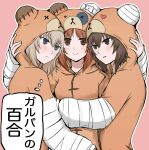 3girls akumano_riddle animal_costume arm_around_neck bear_costume blue_eyes blush boko_(girls_und_panzer) brown_eyes brown_hair closed_mouth cover cover_page eyebrows_visible_through_hair frown girl_sandwich girls_und_panzer hug incest itsumi_erika long_sleeves looking_at_another looking_at_viewer multiple_girls nishizumi_miho parted_lips pink_background sandwiched short_hair siblings silver_hair simple_background sisters smile standing translated