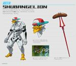 backwards_hat blue_eyes character_name character_sheet food glowing glowing_eyes hat hololive lance_of_longinus looking_ahead mecha mikochar no_humans nyaring943 open_hands sausage subangelion