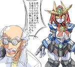 1boy 1girl arms_at_sides bald breasts check_translation coke-bottle_glasses commentary copyright_request facial_hair glasses hebi_(rarata6o) humanoid_robot labcoat mecha_musume medium_breasts mustache old old_man open_mouth orange_eyes orange_hair orange_sclera phone scientist skirt sweat talking_on_phone thick_eyebrows translation_request white_hair