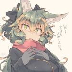 1girl animal_ear_fluff animal_ears bangs beige_background brown_hair crossed_bangs eyebrows_visible_through_hair gloves green_eyes green_hair grey_gloves hair_between_eyes kuromiya kuromiya_raika long_hair looking_at_viewer multicolored_hair original red_scarf scarf simple_background solo translation_request two-tone_hair upper_body