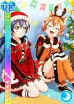 blush character_name closed_eyes dress hoshizora_rin love_live!_school_idol_festival love_live!_school_idol_project orange_hair short_hair smile sonoda_umi