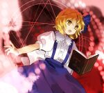 1girl alice_margatroid alice_margatroid_(pc-98) arm_at_side blonde_hair blue_bow blue_skirt blurry book bow commentary_request danmaku dress_shirt floating floating_book floating_object frilled_shirt_collar frills grimoire_of_alice hair_bow hair_ornament hair_ribbon highres kaigen_1025 magic_circle open_book open_mouth outstretched_arm puffy_short_sleeves puffy_sleeves ribbon sash shirt short_hair short_sleeves skirt solo suspender_skirt suspenders touhou touhou_(pc-98) white_bow white_sash yellow_eyes younger