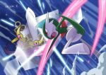 battle blue_background commentary_request creature doublade enishi_(menkura-rin10) eye_contact gallade gen_4_pokemon gen_6_pokemon highres looking_at_another no_humans pokemon pokemon_(creature) signature simple_background sword weapon