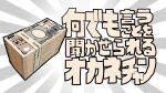 bald commentary copyright_name emphasis_lines fukuda_ona fukuzawa_yukichi highres money nandemo_iu_koto_wo_kiite_kureru_akane-chan_(voiceroid) no_humans parody yen