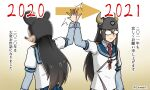 1girl 2020 2021 bangs black_hair blue_skirt blur_censor censored chinese_zodiac chiwa_(chiwa0617) dual_persona glasses hair_between_eyes hat helmet high_five highres hip_vent horned_headwear horns kantai_collection long_hair long_sleeves necktie new_year ooyodo_(kantai_collection) opaque_glasses red_neckwear sailor_collar school_uniform serafuku skirt smile translation_request twitter_username year_of_the_ox year_of_the_rat