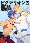 2boys abs bare_pecs blonde_hair blue_hair covered_abs face-to-face full_body galo_thymos gloves kray_foresight male_focus multiple_boys muscular muscular_male pants pectorals promare short_hair spiky_hair tnaym toned toned_male translation_request white_gloves white_pants