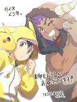 2boys ash_ketchum bangs black_hair bouffalant clenched_teeth closed_mouth commentary_request dark_skin dark_skinned_male facial_hair gen_1_pokemon gen_5_pokemon hand_up hood hood_up hoodie leon_(pokemon) long_sleeves male_focus multiple_boys nagi_(exsit00) one_eye_closed pikachu pokemon pokemon_(anime) pokemon_(creature) pokemon_swsh_(anime) purple_hair smile teeth translation_request yellow_eyes