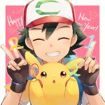 1boy ash_ketchum bangs baseball_cap bouffalant brown_gloves clenched_teeth closed_eyes commentary_request double_v fingerless_gloves gen_1_pokemon gen_2_pokemon gen_5_pokemon gloves hands_up happy_new_year hat highres male_focus miltank new_year ochi_(lokun) pikachu pokemon pokemon_(anime) pokemon_(creature) short_hair smile tauros teeth v