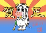 (o)_(o) animal_costume animal_print bell bikini bikini_bottom bikini_top chinese_zodiac commentary_request cow_horns cow_print cowbell dated hair_between_eyes happy_new_year hooves horns kantai_collection moomin muppo navel new_year nose_piercing nose_ring piercing sazanami_konami signature solo sunburst swimsuit tail translation_request what year_of_the_ox