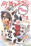 1girl 2021 all_fours animal_ears animal_print artist_name ass bangs bell black_eyes black_hair chinese_zodiac commentary_request cow_ears cow_girl cow_horns cow_print cow_tail cowbell ears_through_headwear eyebrows_visible_through_hair eyes_visible_through_hair face_painting horns horns_through_headwear lee_(colt) looking_at_viewer mouse neck_bell nengajou new_year open_mouth original solo speech_bubble tail translation_request year_of_the_ox year_of_the_rat