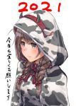 1girl 2021 adapted_costume animal_print braid breasts brown_eyes brown_hair capelet chinese_zodiac commentary_request cow_print dress highres hood hood_up hooded_capelet kantai_collection large_breasts long_hair shinshuu_maru_(kantai_collection) simple_background solo translation_request twin_braids upper_body white_background white_capelet white_dress year_of_the_ox zombie_mogura