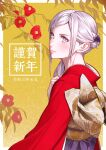 1girl alternate_hairstyle blush cute edelgard_von_hresvelg female_focus fire_emblem fire_emblem:_fuukasetsugetsu fire_emblem:_three_houses fire_emblem_16 fire_emblem_heroes floral_background flower happy_new_year intelligent_systems japanese_clothes kimono long_hair looking_at_viewer moe mueri new_year nintendo parted_lips ribbon side_ponytail solo super_smash_bros. translation_request violet_eyes white_hair