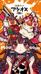 1girl 2021 akeome alternate_costume animal_print arrow_(projectile) bell black_choker blush bow brown_eyes brown_hair chinese_zodiac choker commentary_request cow_print ear_tag ema flower flower-shaped_pupils food fruit hair_flower hair_ornament hair_tubes hakurei_reimu hamaya happy_new_year highres japanese_clothes jingle_bell kagami_mochi kimono kyouda_suzuka long_hair looking_at_viewer mandarin_orange new_year number_pun object_on_head orange_background red_bow red_kimono simple_background solo star_(symbol) star_in_eye symbol_in_eye too_many touhou translation_request year_of_the_ox