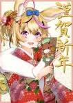 1girl akeome alternate_costume alternate_headwear animal_ears arms_up blonde_hair blush border commentary_request cow eyebrows_visible_through_hair facial_mark floral_print flower fox_ears fur_scarf furisode gradient gradient_background hagoita hair_between_eyes hair_flower hair_ornament hair_ribbon happy_new_year holding_paddle hololive japanese_clothes kimono new_year omaru_polka open_mouth paddle patterned_background red_border red_kimono ribbon rinsu_(rins10215) short_hair solo standing star-shaped_pupils star_(symbol) symbol-shaped_pupils upper_body violet_eyes virtual_youtuber